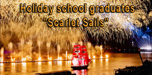 Holiday sckhool graduates Scarlet Sails